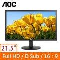 AOC E2280SWN 21.5吋(16:9)液晶顯示器