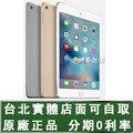 免運 送鋼化膜Apple iPad Mini4 16G 64G 128G Wifi 7.9吋 平板電腦 原廠正品 福利品