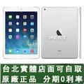 免運 送保護貼Apple iPad Air 64G WIFI ipad5 平板電腦 9.7吋 原廠正品 福利品