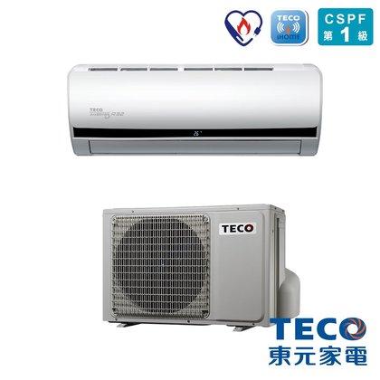 歡迎洽詢『含標準安裝』東元R32變頻冷暖分離式冷氣MS22IE-HS/MA22IH-HS 另售 三菱電機、大金
