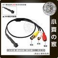 AHD 1080P D3-BW 微型攝影機 微型鏡頭 十字 螺絲 針孔 偽裝 隱藏 監視器 麥克風 小齊的家
