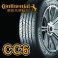 【轟鑫汽車】馬牌輪胎Continental/CC6/175/65R14 82H