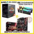 【hd數位3c】AMD R5-3500X【6核/6緒】3.6 GHz+微星 B450 GAMING PLUS MAX+曜越 TOUGHRAM RGB 3200 8G*2