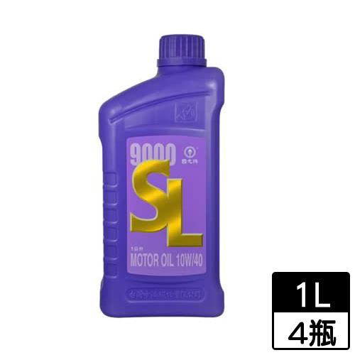 ★4件超值組★國光牌 9000SL車用機油1L (10W40)