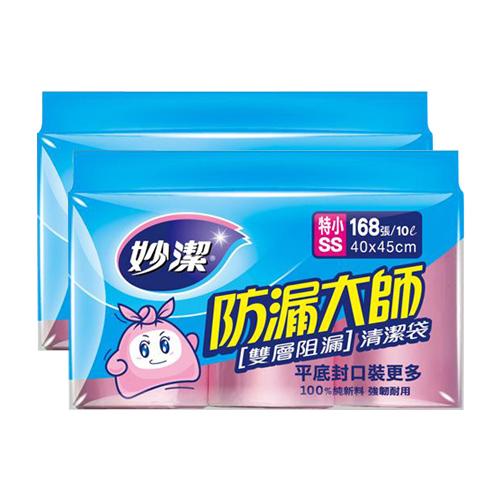 (2件超值組)妙潔防漏大師清潔垃圾袋SS(3入/組)