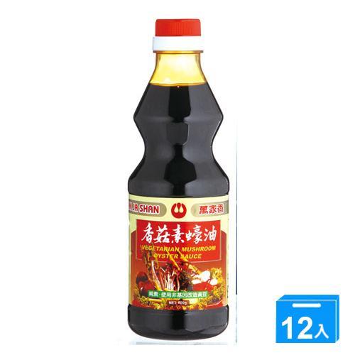 萬家香香菇素蠔油600G*12