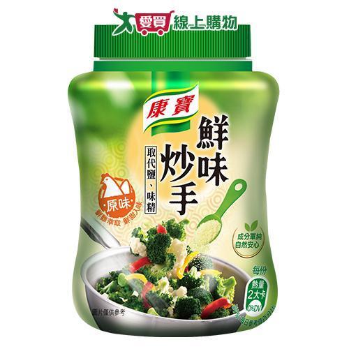 康寶鮮味炒手原味240G