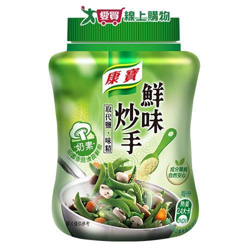 康寶鮮味炒手素食240G