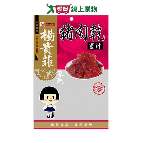 德昌蜜汁豬肉乾80g