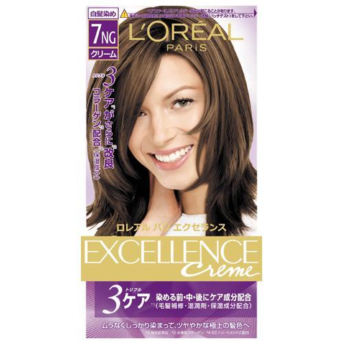 巴黎萊雅優媚霜三重護髮雙管染髮霜-7NG淺亞麻棕