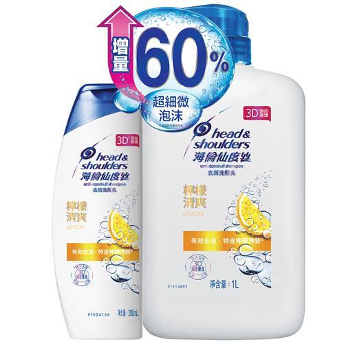 海倫仙度絲去屑洗髮乳-檸檬清爽1000+200ml