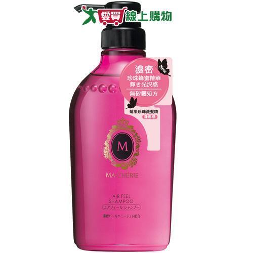 瑪宣妮莓果珍珠洗髮精蓬鬆感450ml