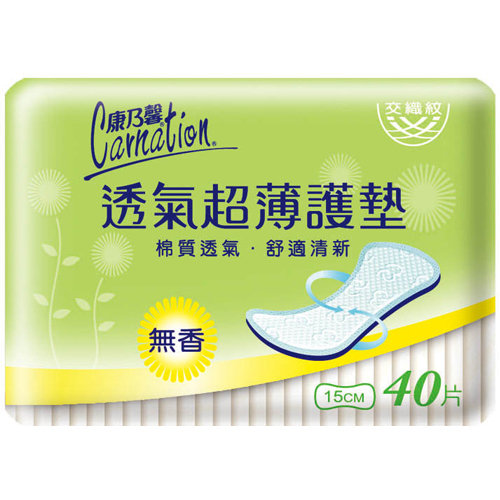 康乃馨透氣超薄-護墊無香15cmX40片X2包