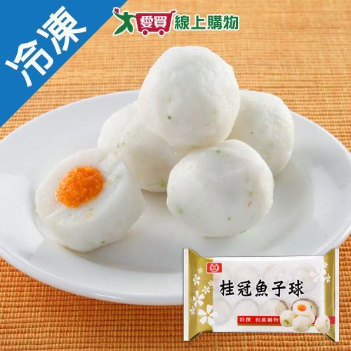 桂冠火鍋料-魚子球120g