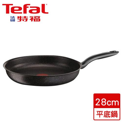 法國特福Tefal 大理石不沾平底鍋(28cm)
