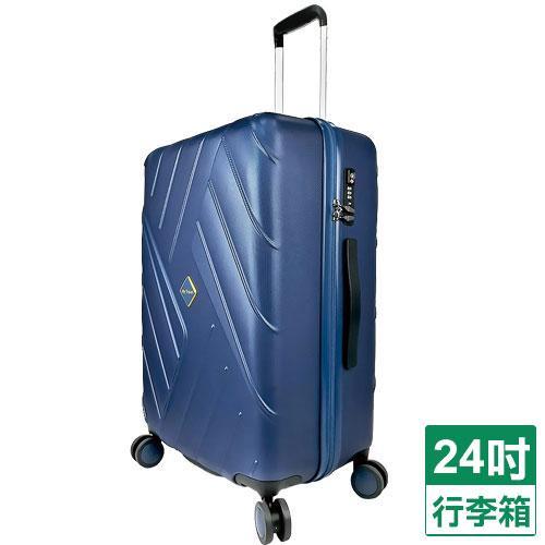 MyTravel 星艦迷航24吋旅行箱-藍
