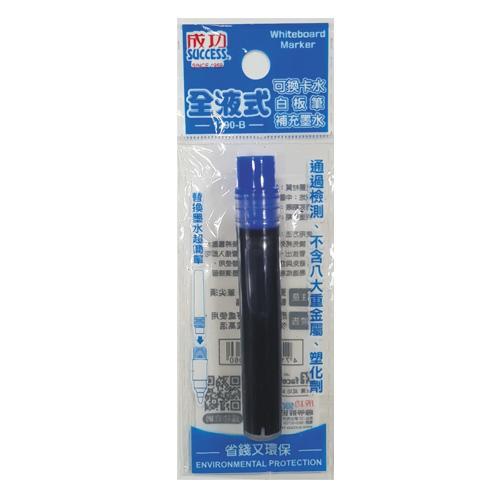 成功 全液式白板筆補充液(藍)
