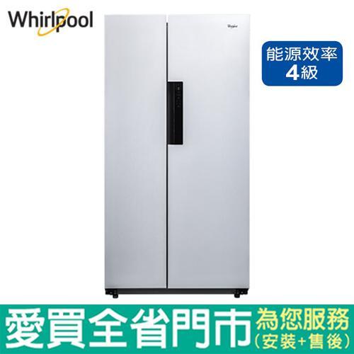 Whirlpoo惠而浦600L變頻玻璃對開冰箱WHS600L含 配送到府+標準安裝