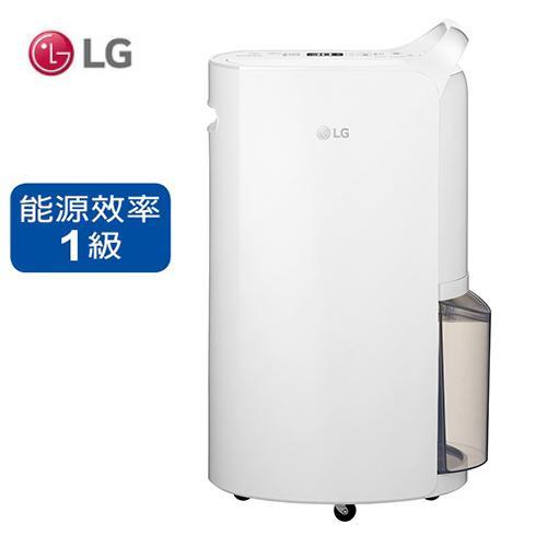 LG樂金 18L變頻除濕機MD181QWK1