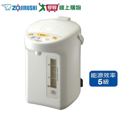ZOJIRUSHI象印 3L微電腦保溫熱水瓶CD-XDF30