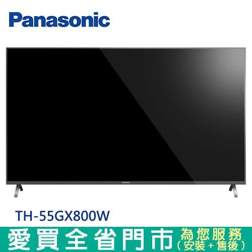 Panasonic國際4K 55型高階六原色聯網液晶電視TH- 55GX800W含配送到府+標準安裝