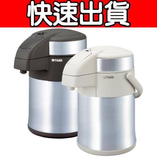 TIGER虎牌 2.2公升氣壓式不鏽鋼保溫壺 MAA-A222