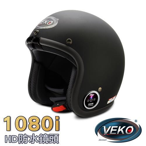 VEKO 第二代隱裝式1080i行車紀錄器+內建雙聲道藍芽通訊安全帽 DVS-MKII-FX+BTV-EX1雅光尊爵黑