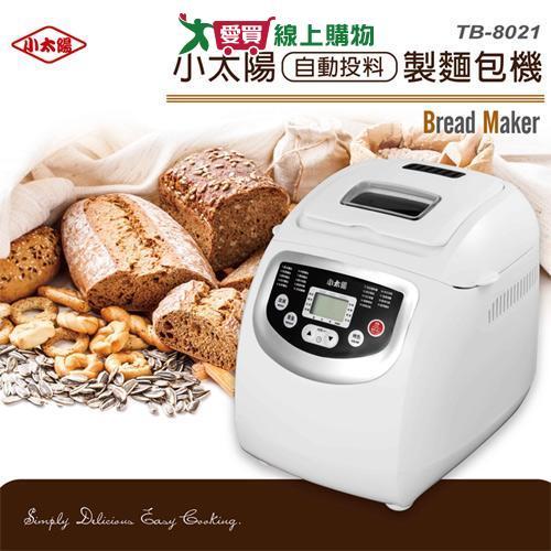 小太陽 2L自動投料製麵包機 TB-8021