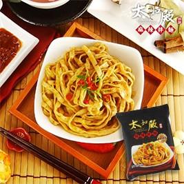 【太和殿】明星藝人最愛麻辣鍋-麻辣拌麵(155g/包)