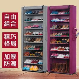 超大加寬九層簡易防塵鞋櫃