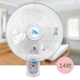 【聯統】14吋電腦遙控掛壁扇/ 電風扇 LT-350RCT