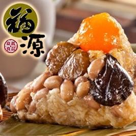 【嘉義福源】招牌花生蛋黃香菇栗子肉粽(4粒/盒)