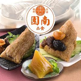 【南門市場老店-南園】四口味招牌組合粽(10顆/組)(6/11出貨)