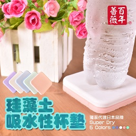 日本百年薔薇-珪藻土吸水香皂盒/杯墊
