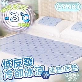 【日本SANKI】低反發冷卻冰涼床墊-薰衣草冰涼墊