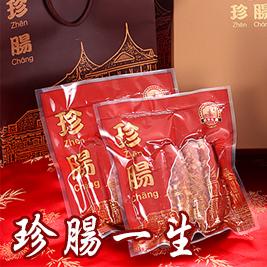 【珍腸一生】經典手工香腸5條/包(經典原味/人氣杏鮑菇/台式蒜味)