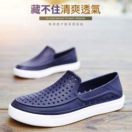 【新品男款EVA防水透氣輕量洞洞鞋】新品男款EVA防水透氣輕量洞洞鞋