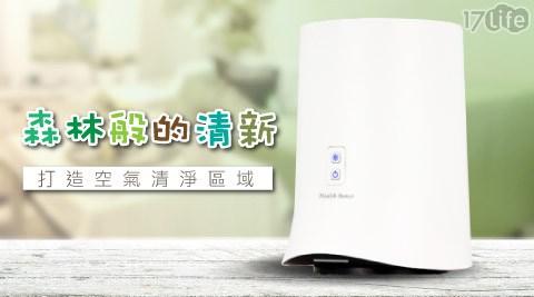 只要5,980元(含運)即可享有【Health Banco】原價9,900元健康寶貝空氣清淨器(HB-W1TD1866)1台,保固一年。