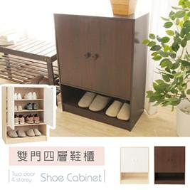 【 Hopma】現代雙門四層鞋櫃