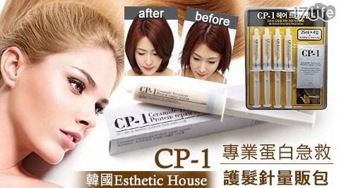Esthetic House-韓國CP-1專業蛋白急救護髮針量販包(4+4)套組