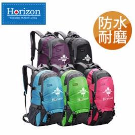 【Horizon】拓荒登山雙肩後背包 45L ( 多色任選 )