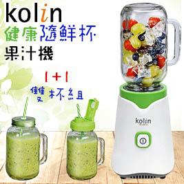 【Kolin 歌林】健康隨鮮杯果汁機(雙杯組) JE-LNP13