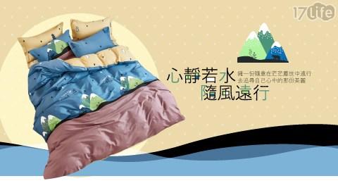 【A-ONE】台灣製造 雪紡棉薄被套床包組 (單人/雙人/加大)