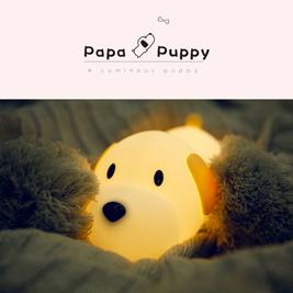 【papa puppy 呆呆汪】 小狗伴睡燈 USB 觸控小夜燈