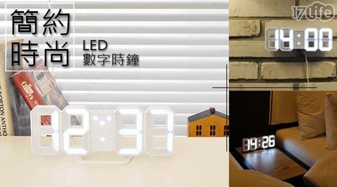 平均最低只要 560 元起 (含運) 即可享有(A)3D LED立體數字鐘 1入/組(B)3D LED立體數字鐘 2入/組(C)3D LED立體數字鐘 4入/組(D)3D LED立體數字鐘 8入/組
