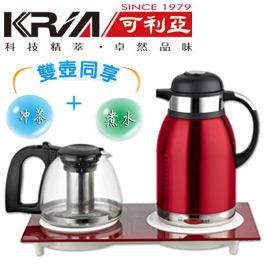 【KRIA可利亞】二合一泡茶機/電水壺/快煮壺(KR-1318)