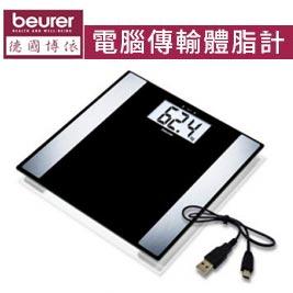 【德國博依beurer】電腦傳輸體脂計BF480