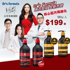 【《台塑生醫》Dr's Formula】控油抗屑髮根強化升級版系列