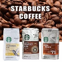 【星巴克STARBUCKS】早餐綜合咖啡豆/派克市場咖啡豆(1130g