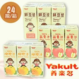 【Yakult 養樂多】非基因改造黃豆-鮮豆漿/柳橙鮮果汁/蘋果鮮果汁